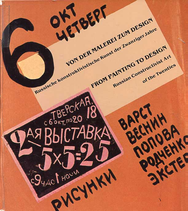 Image for From Painting To Design. Russian Constructivist Art Of the Twenties