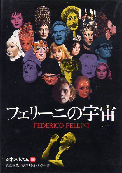 Image for Federico Fellini