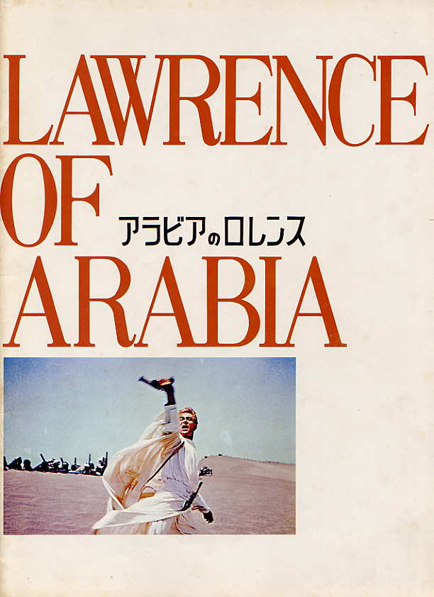 Image for Lawrence Of Arabia Japanese Souvenir Program