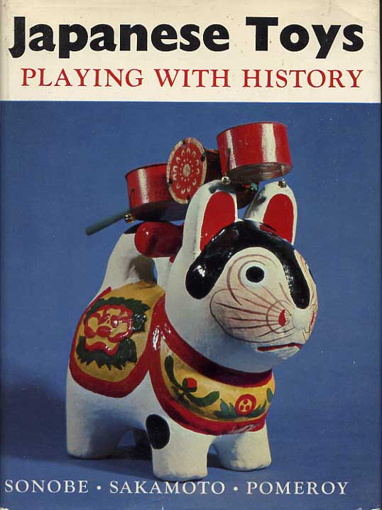 Image for Japanese Toys. Playing With History