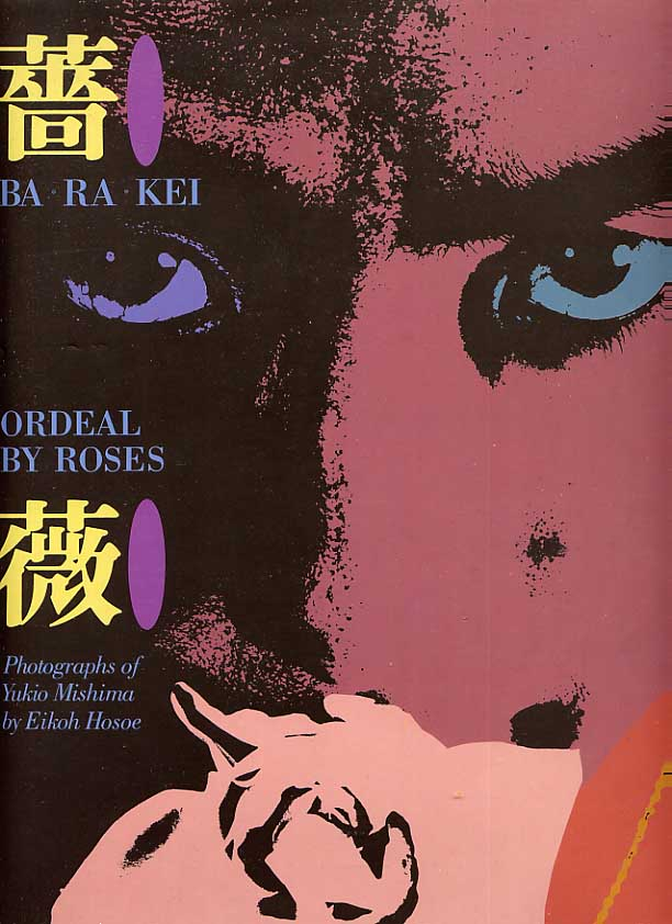 Image for Ba Ra Kei Ordeal By Roses Photographs of Yukio Mishima