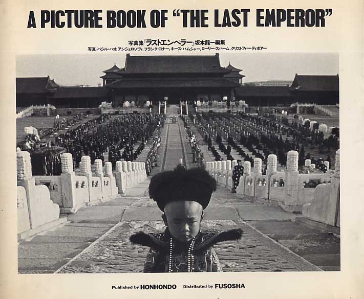 Image for A Picture Book Of The Last Emperor