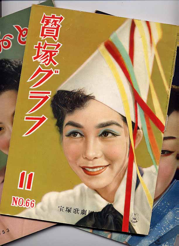 Image for Female Japanese Theatrical Revue Magazines