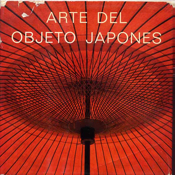 Image for Arte Del Objeto Japones, (Art of the Japanese object)