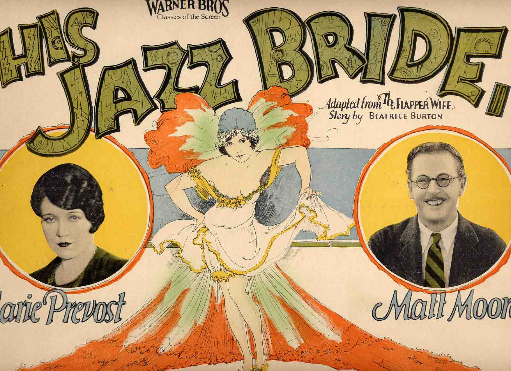 Image for His Jazz Bride Lobby Card